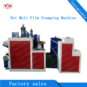 Compound Machine of Hot Melt Adhesive Film Stamping Machine  (YD-032B​)