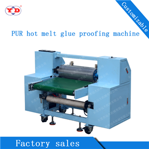 PUR hot melt glue over-gluing proofing machine (YD-031​)
