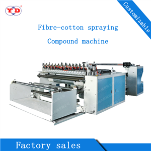 Fiber Cotton Spraying Composite Machine (YD-021B​)