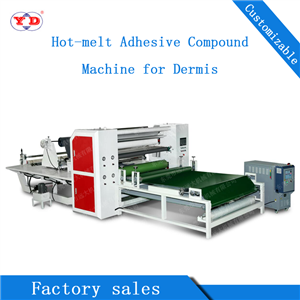 Dermal hot melt adhesive compound machine (YD-005E)