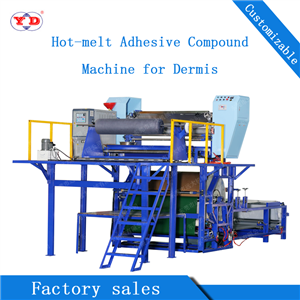 Dermal hot melt adhesive compound machine (YD-005D)