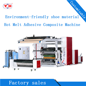 Environmental Protection Hot Melt Adhesive Compound Machine for Shoes (YD-004D)