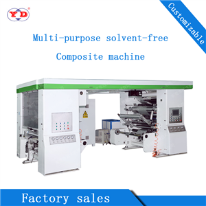 Multifunctional Solvent-free Compound Machine
