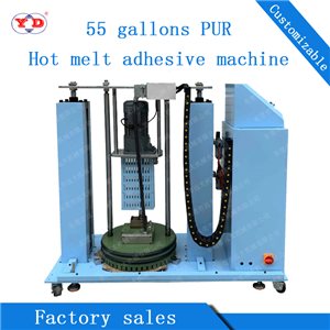 +55 gallon PUR hot melt adhesive machine